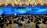 中国航天科工正式发布云制造支持系统CMSS