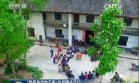 【砥砺奋进的五年·扶贫蹲点日记】重庆阳坝村:打通断头路 扶贫农家乐