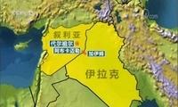 伊拉克主动空袭叙利亚,被打了7年5个月,伊拉克终于要反击了