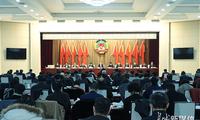 河北省政协十一届二十五次常委会召开