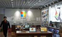 入华四年,微软云准备好了打价格战