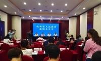 山西省高院开展涉企合同执行难整治 优化营商环境