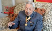 百岁老兵寄语百年大党丨程亚西:爱国不是轰轰烈烈,而是纯纯粹粹
