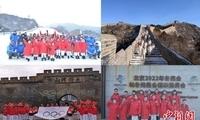 《2022我在北京等你》《2022拥抱北京》MV在北京冬奥会倒计时百日上线
