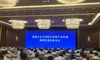 安徽省属企业支持皖北高质量发展 58个项目签约总投资1879亿余元