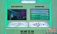 广东推动1.7万家规模以上工业企业数字化转型