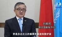全球连线|联合国副秘书长刘振民:恢复中国在联合国合法席位对世界、对中国意义重大